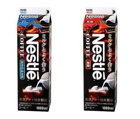 「ネスレコーヒー 1000ml」(左)甘さひかえめ、(右)無糖