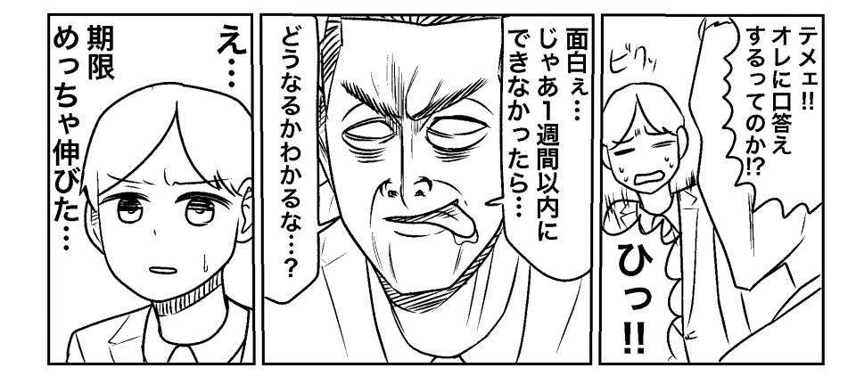 早坂啓吾(@k5hysk)さんのツイートより