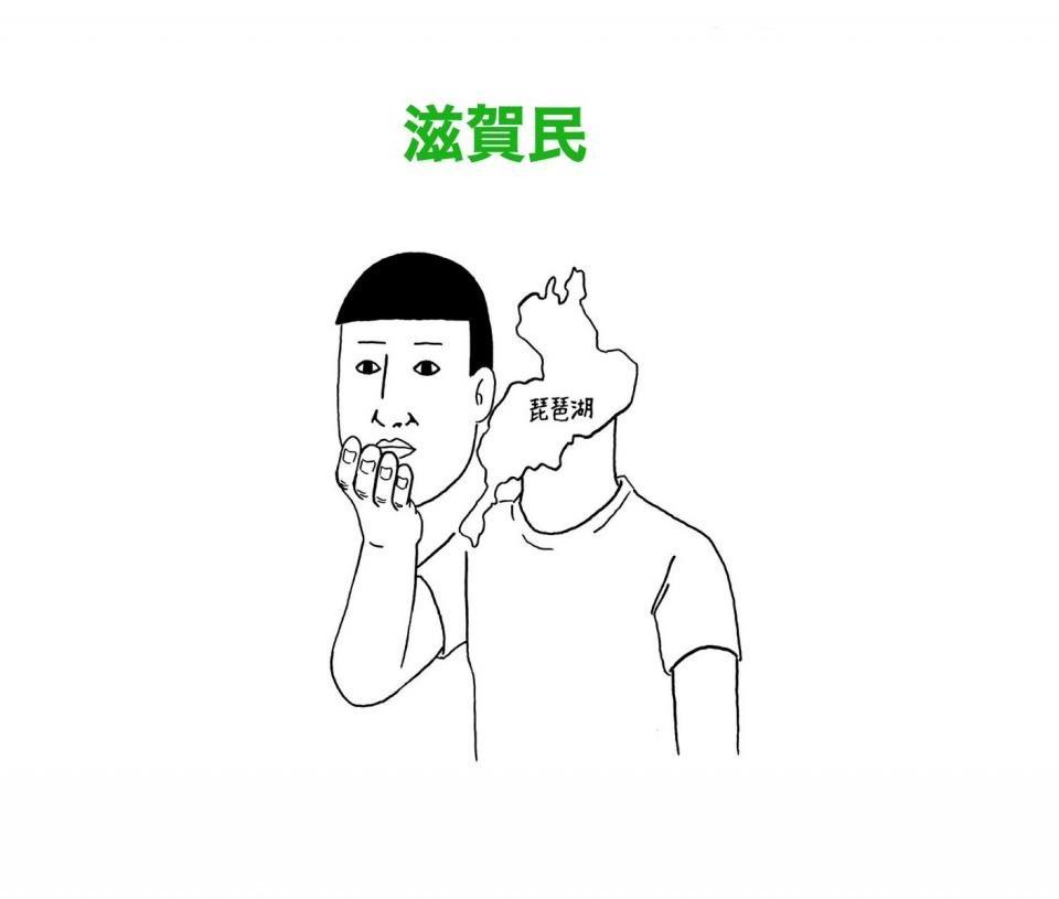 ツイ廃絵師(ヤマガタ)さん(@yamagatasyohei)のツイートより