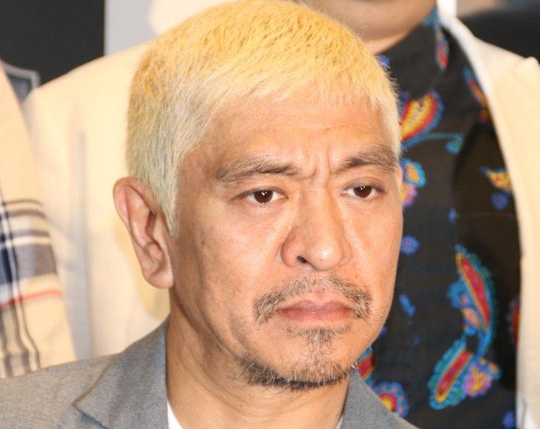 松本人志さん(16年撮影)