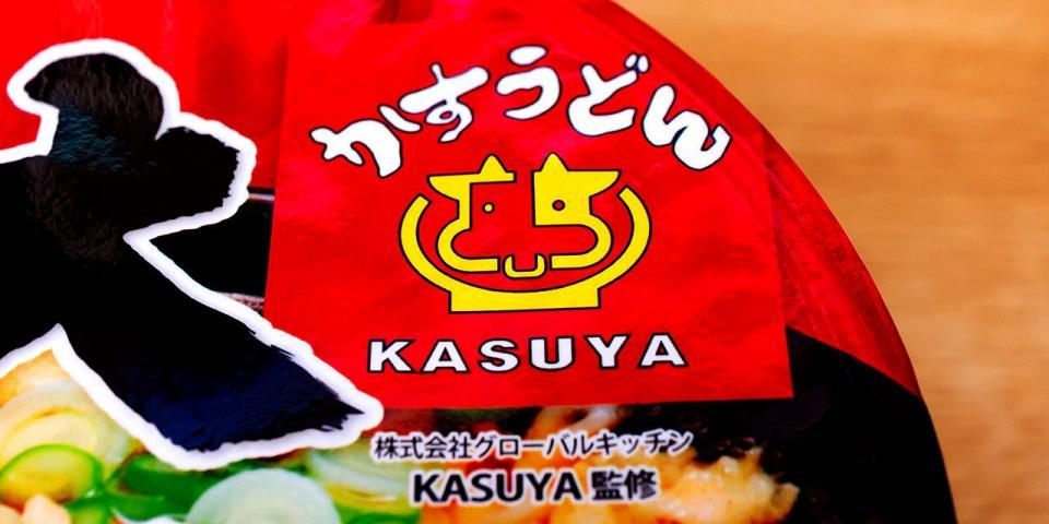 「かすうどん KASUYA」監修