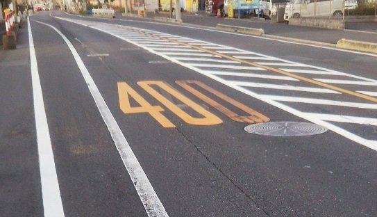 制限速度が時速400kmの一般道? えくさーつー(@xor2)さんのツイートより