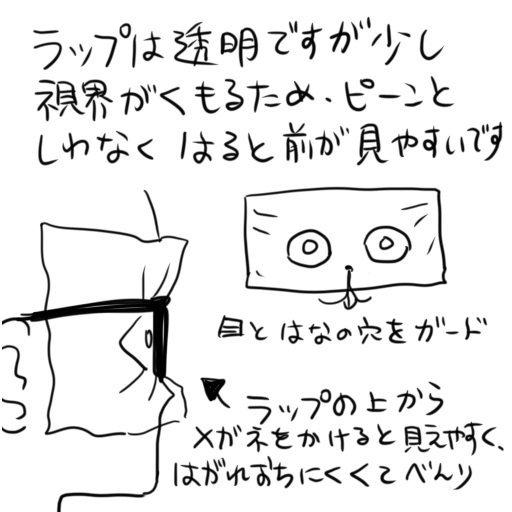 望月和臣(@mochi0w0omi)さんのツイートより