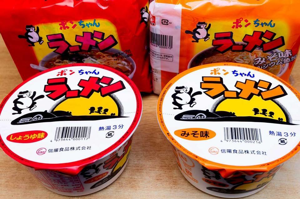 信陽食品「ポンちゃんラーメン」ファミリー勢揃い