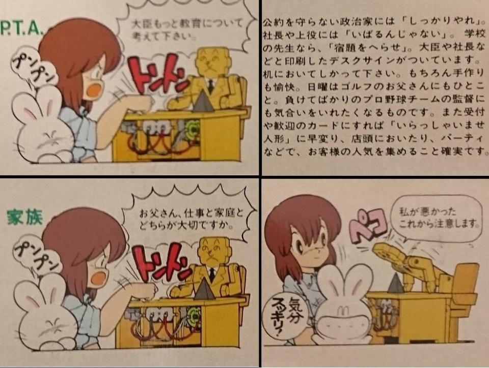 Yukiさんのツイートより(画像は編集部が加工)