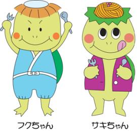 福崎町の公式キャラクター(画像は福崎町役場公式サイトより)