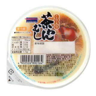 「茶わんむし(栗入)」(画像は堀川の公式サイトより)