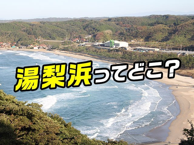 town20191205151706.jpg