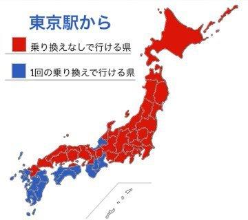 四国・九州以外はほとんど行ける(画像は鉄 研 同 好 会【(・ω・)にゃー!】@tekkendoukoukaiさん提供)