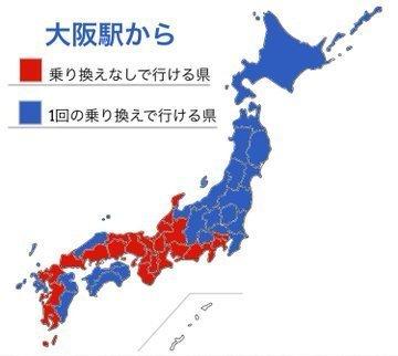 西日本はほとんど行ける(画像は鉄 研 同 好 会【(・ω・)にゃー!】@tekkendoukoukaiさん提供)