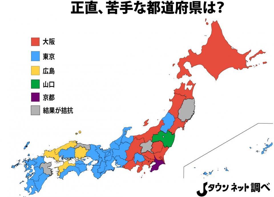 東西でここまで違うとは... 「苦手な都道府県といえば?」地域別マップ ...