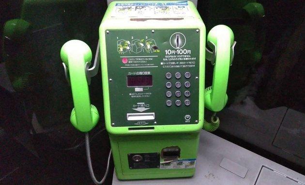 公衆 電話 受話器 2 つ