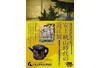 第61回企画展「安土・桃山時代の近江展―琵琶湖文化館収蔵品を中心に―」