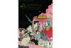 花のお江戸ライフ~浮世絵に見る江戸っ子スタイル