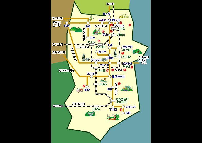 県庁の公式サイトに掲載されている...(画像は奈良県庁公式サイトから)
