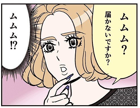 カマタミワ(@kamatamiwa)さんのツイートより