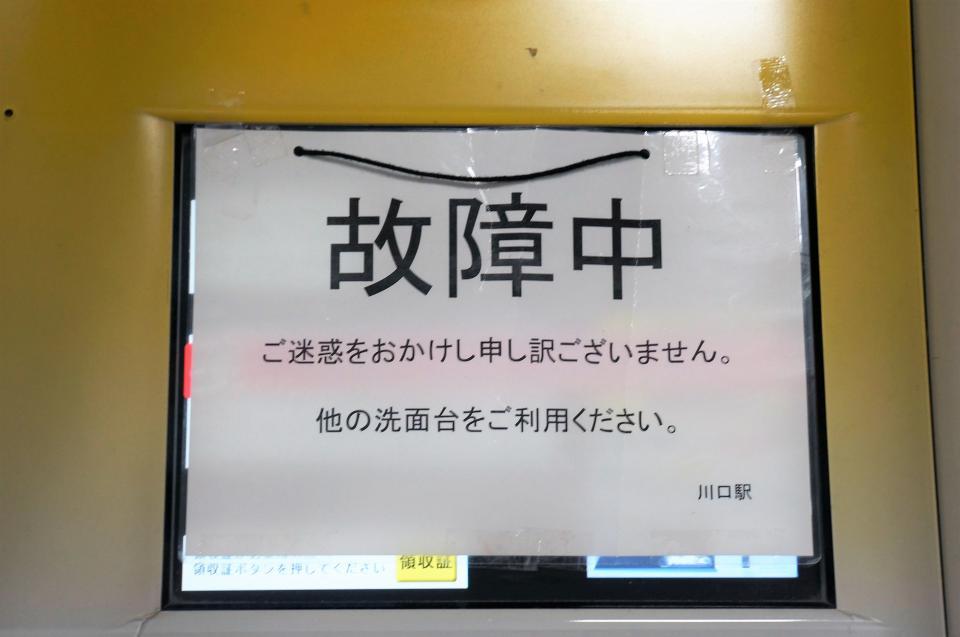 矢川さんのツイートより(編集部で補正)