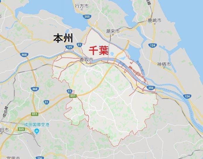 香取市(編集部で一部加工、以下同)(C)Google
