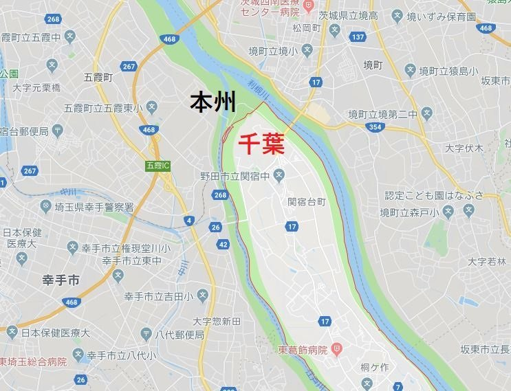 野田市の一部(C)Google