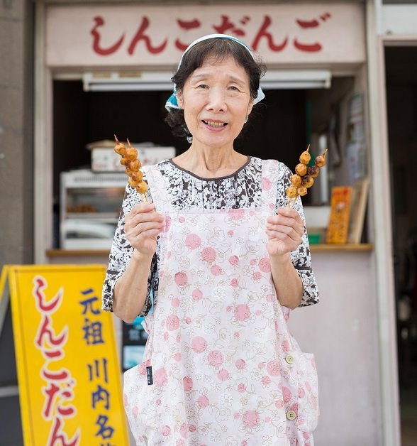 「はなちゃんだんご」の二代目、岩川由美子さん