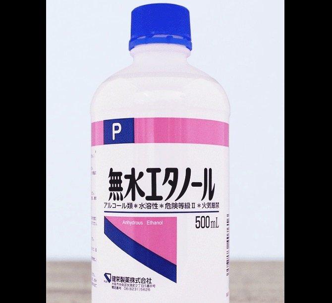 精製 水 割合 の エタノール と