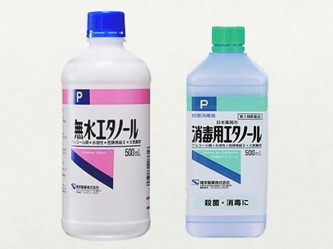 消毒 用 エタノール マツキヨ