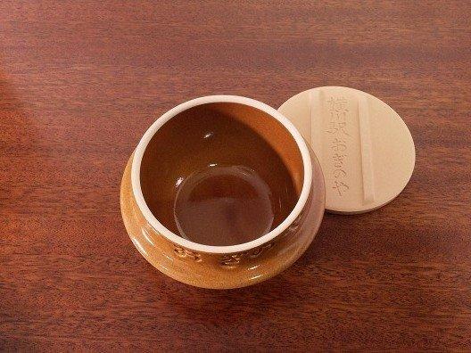 益子焼の土釜(画像は荻野屋提供)