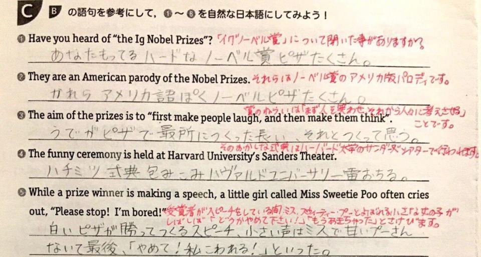 学校で出された課題で、自分で丸つけ(画像はちそら(@apurico615)さんが2020年2月10日投稿、以下同)