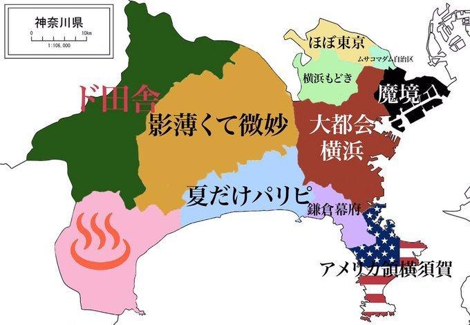 横浜市民から見た神奈川県(画像は@izumi_yawaraさん提供)