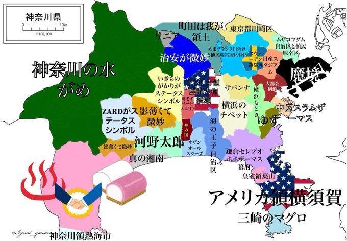 さらに細分化された(画像は@izumi_yawaraさん提供)