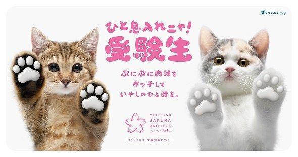 画像提供:名古屋鉄道広報部