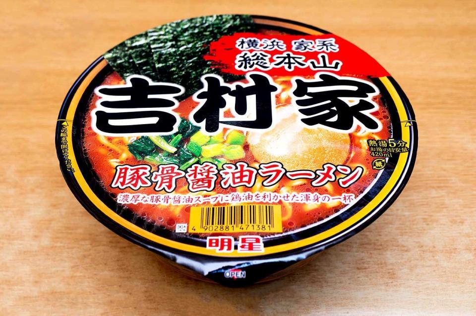 「吉村家」カップ麺