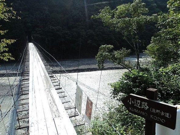 熊野古道小辺路(VKaeruさん撮影、Wikimedia Commonsより)