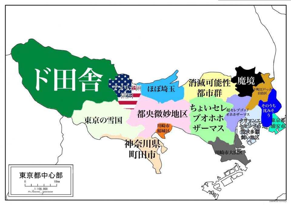 町田は神奈川、浦安は東京... 神奈川県民から見た「東京」のイメージ図 ...