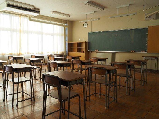 教室をレンタル