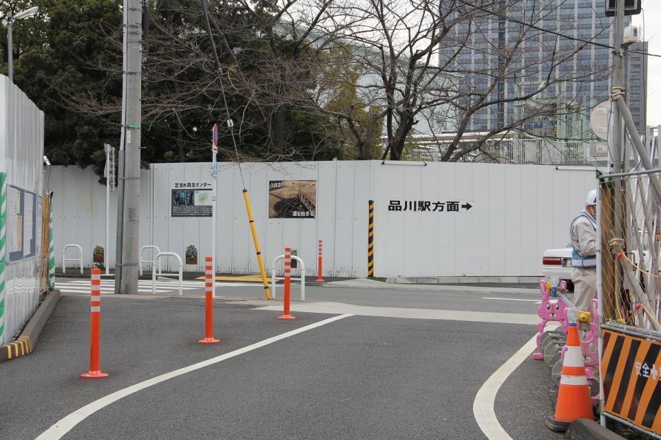 品川駅方面に行くと公園には入れない