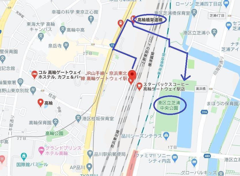 青線が歩いたルート(C)Google