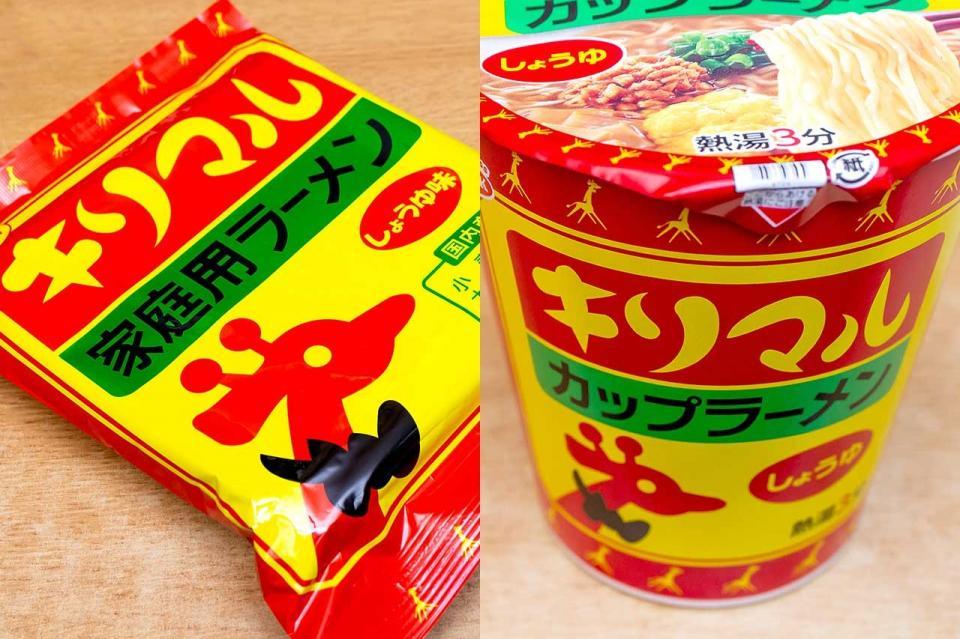 「キリマルラーメン」の袋麺(左)とカップ麺(右)