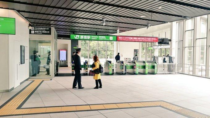 新・原宿駅(画像は背景美塾のMAEDAXです。@maedax_xさん提供)