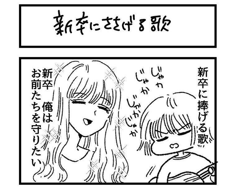 1コマ目(画像はほくろ(@hokuro_90)さんから)