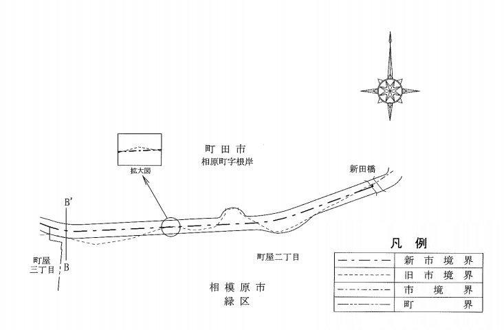 境界変更の一例(画像は町田市議会公式サイト、第131号議案より一部編集)