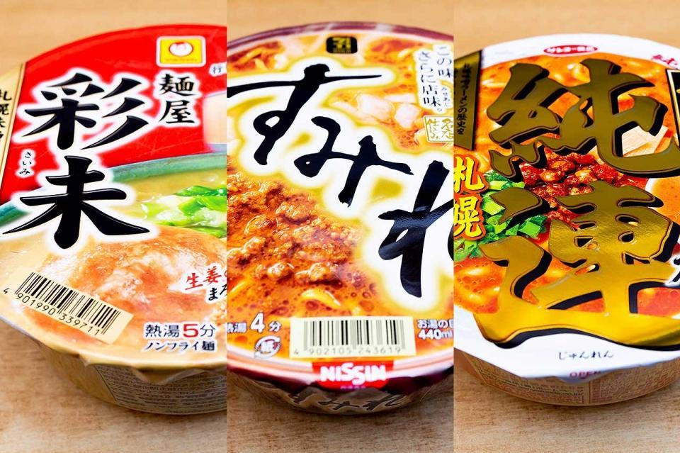 「純すみ系」のカップ麺、左から「彩未」、「すみれ」、「純連」