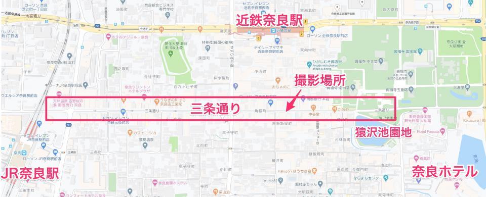 JR奈良駅から東に向かうと奈良公園(画像は編集部作成)
