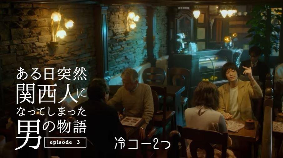関西電気保安協会のウェブ動画(画像は公式YouTubeチャンネルより)