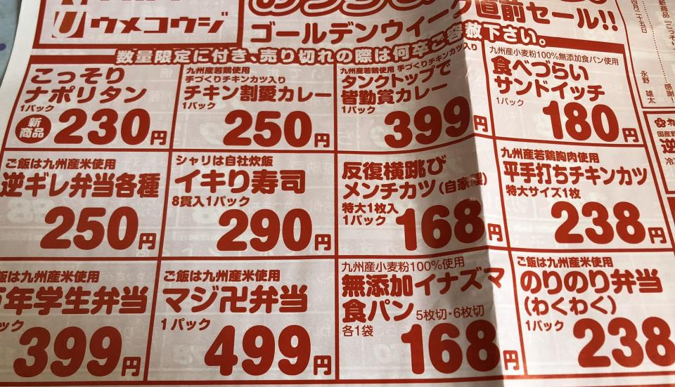 「イキり寿司」とは」...?(画像はお菓子柱(@september_puni)さん提供)