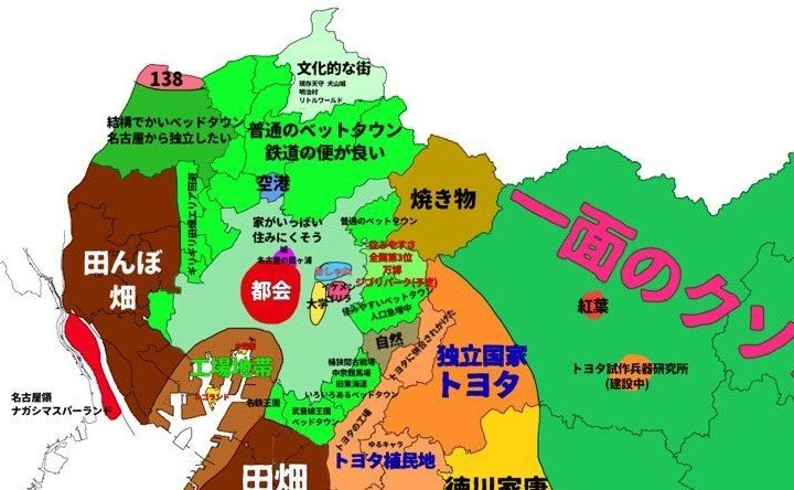 名古屋市・尾張地方(画像はのじ@nozjp2335さん提供)