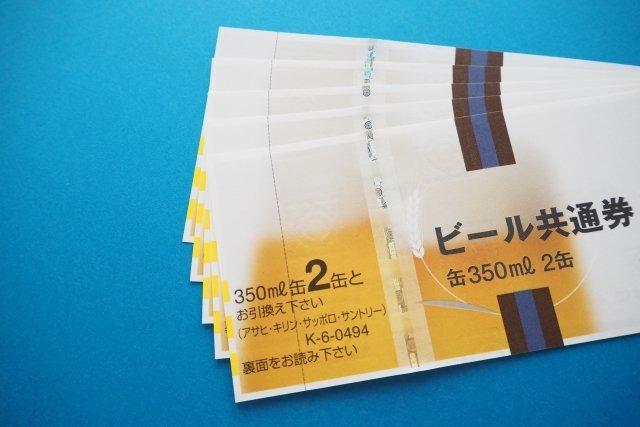 石川県民はビール好き?(画像はイメージ)