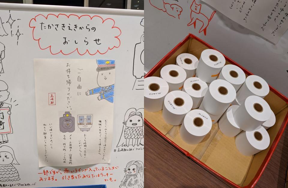 何の紙なのか(画像は@SyakaOsyakaさん提供)