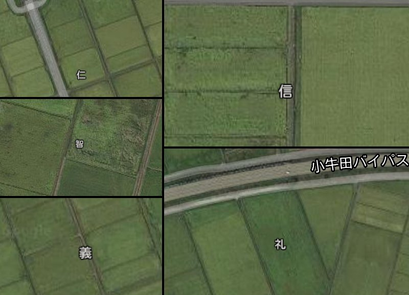 Googleマップの航空写真から作成(C)Google