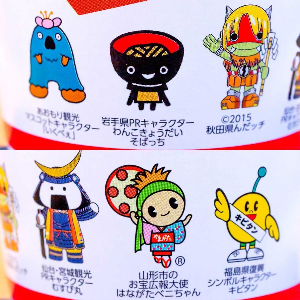 パッケージに描かれた東北6県のご当地キャラクター